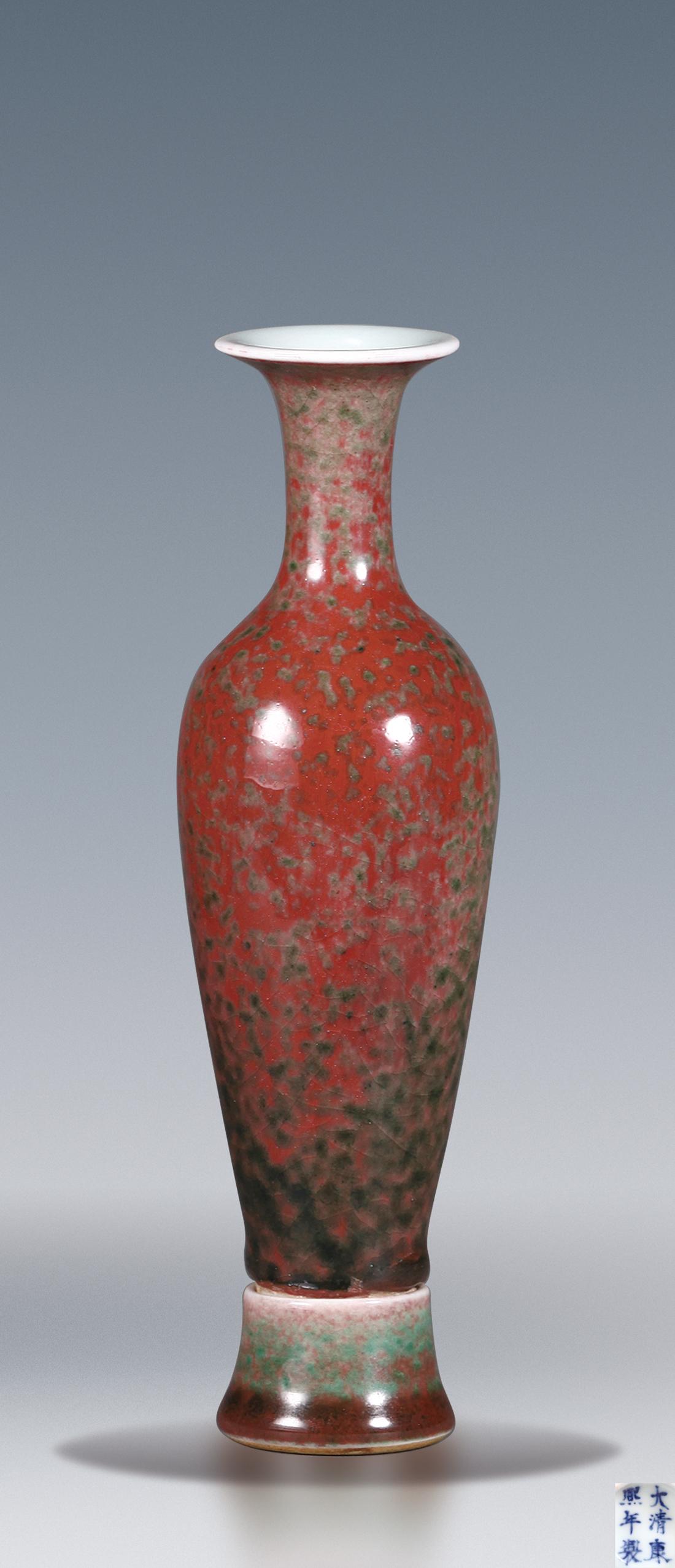 清康熙 豇豆红美人醉柳叶瓶(带底座)图片